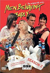 The cover of the Men Behaving Badly Season 2 DVD